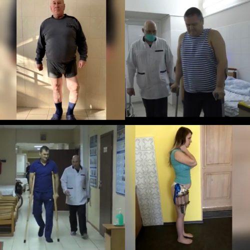 Травматолог Харьков